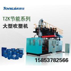 塑料桶生产设备塑料化工桶生产设备图片