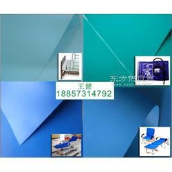 供应PVC抗菌床垫面料图片