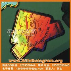 玩具激光防伪标签 电子产品常用激光防伪标签图片