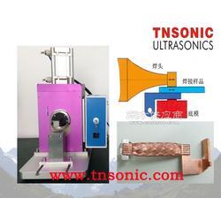动力电池软连接超声波焊接机图片