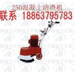 现货出售德海牌HQZ250型电动混凝土清渣机图片