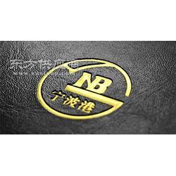 小型气动皮革制品烫金机皮革制品商标logo烫金机图片