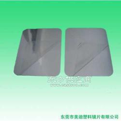 PVC银色镜片 PVC电镀镜片图片