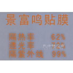 玻璃贴膜厂家热销节能环保低碳家用玻璃隔热膜图片