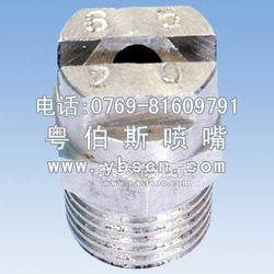 GG实心锥形喷嘴GG1/2-SS50W喷嘴GG喷嘴图片