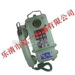 KTH-11防爆电话机图片