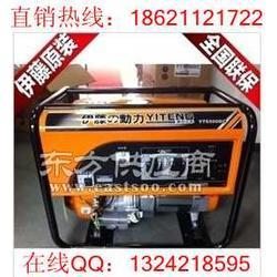 5KW停电应急发电机图片