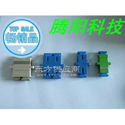 光纤适配器 光纤法兰 光纤耦合器厂家图片