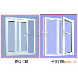 韩式隔音窗真空隔音玻璃门窗图片