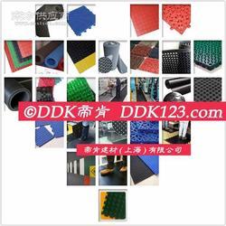 DDK帝肯 品牌乒乓球专用地胶防滑效果好14782824000图片