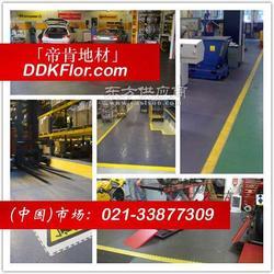 汽车4s店维修车间地板、耐磨型汽车4s店维修车间地板图片
