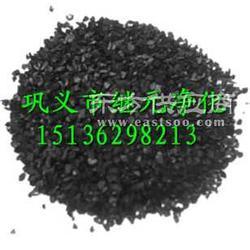 椰壳活性炭生产厂家图片