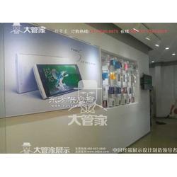 三星手机柜台专卖店三星背景灯箱设计制作图片