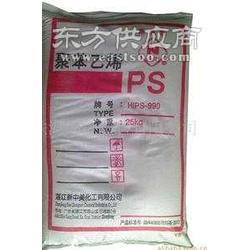 HIPS/825盘锦乙烯图片