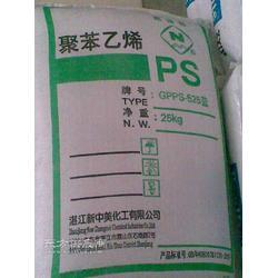 GPPS/525盘锦乙烯图片