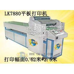 真皮箱包打印机厂家真皮箱包打印机报价图片