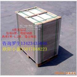 纸业-手挽袋黑卡纸 单面透心黑卡纸 印尼黑卡纸供应图片