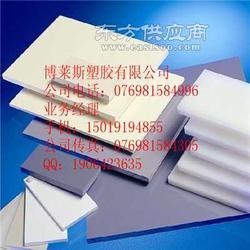 cpvc板棒cpvc优惠cpvc塑胶材料图片