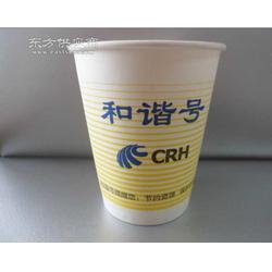 拓展纸杯专业一次性广告纸杯印刷图片