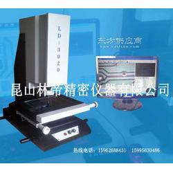 2.5次元投影仪林帝厂家特价销售 测量尺寸各种尺寸图片