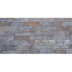 锈石英文化石图片