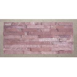 粉石英毛边文化石 木纹砂岩文化石 锈石英文化石图片