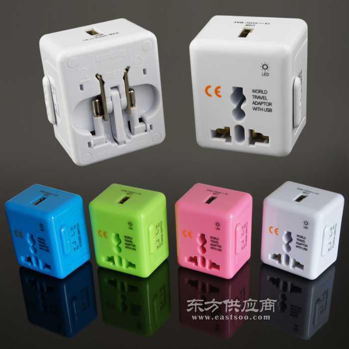 万浦通迷你USB多功能转换插座