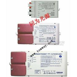 OSRAM 物美价廉HID PTi 70I70W 内置镇流器图片