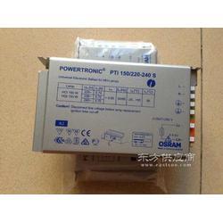 欧司朗 HID PTi 100I100W 镇流器 产品很赞图片