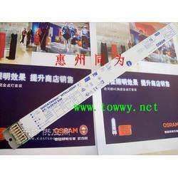 2x58-70供应 2x58-70商机图片