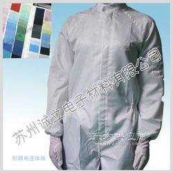 防静电连体服网格款厂家供应图片