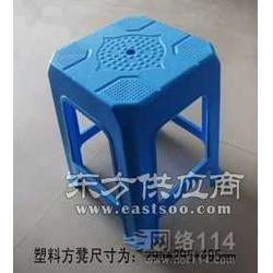 塑料凳子塑料小方凳塑料椅子塑料桌子休闲桌图片