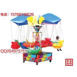 2013广场游乐儿童电子旋转秋千鱼图片