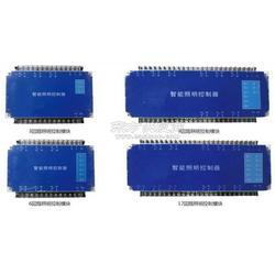 SWRA/S8灯光控制继电器图片
