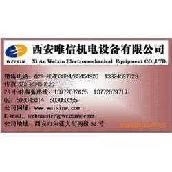 厂家供应CF-1型茶叶筛分机图片