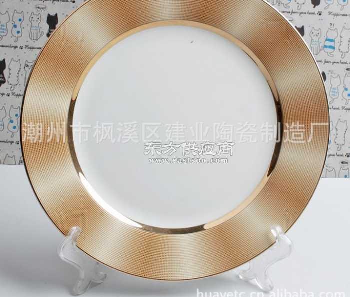 日用陶瓷杯碟套装骨瓷杯碟