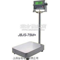 万泰UP9500ABH-50T无线电子吊秤图片