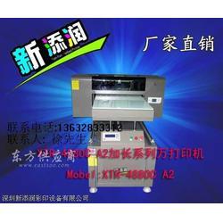 万能打印机/平板喷墨万能打印机/数码印刷机图片