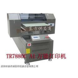 艺术纸印刷机图片