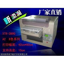 中国移动公司移动硬盘--印花机器图片