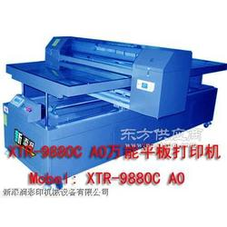 有機板印刷設備 有機板印刷機械 有機板彩印機圖片