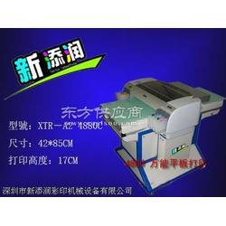 数码金箔打印机-让你的利润翻倍增涨图片