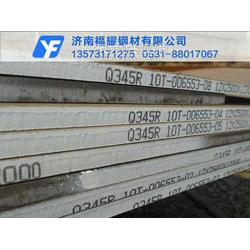 低合金容器Q345R钢板 济钢容器钢板 钢板厂家图片