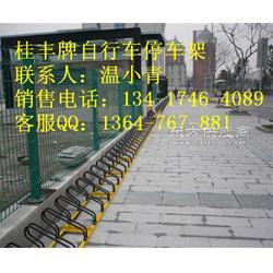 提供桂丰自行车架自行车停放架图片