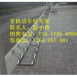自行车停车架停放架图片
