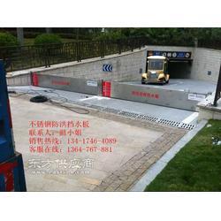 最新款的不锈钢防洪挡水板有没有定制的规格图片