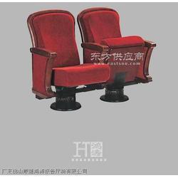 排椅尺寸图片