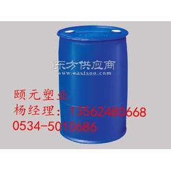 新双环200L塑料桶图片