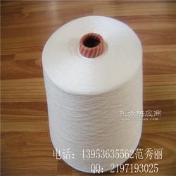优质45支环锭纺人棉纱粘胶纱45支图片