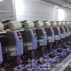 紧密赛络纺兰精莫代尔棉混纺纱21支32支40支现货图片